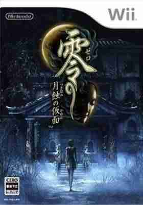 Descargar Fatal Frame 4 [JAP] por Torrent